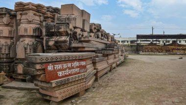 अयोध्या: 18 जुलाई को राजन्मभूमि ट्रस्ट की बैठक, मंदिर निर्माण की रूपरेखा पर होगी चर्चा