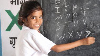 New Education Policy: यूएई से अमेरिका तक दुनियाभर की यात्रा करेगी नए भारत की नई शिक्षा नीति