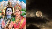 Somvati Amavasya 2021: सोमवती अमावस्या पर उमडा आस्था का सैलाब