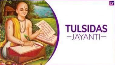 Tulsidas Jayanti 2020: महाकवि गोस्वामी तुलसीदास ने की थी रामचरितमानस और हनुमान चालीसा की रचना, जानें उनसे जुड़ी खास बातें