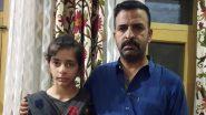 सोपोर की रहने वाली 10 साल की आलिया तारिक को मिला जम्मू-कश्मीर का पहला डोमिसाइल सर्टिफिकेट