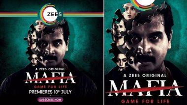 Mafia Trailer: नामित दास की वेब सीरीज 'माफिया' का ट्रेलर हुआ रिलीज, देखें Video