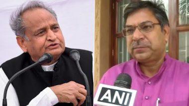 राजस्थान: सीएम अशोक गहलोत के आरोप पर बीजेपी प्रदेश अध्यक्ष सतीश पुनिया का पलटवार, कहा- अपनी विफलता के लिए हमें दोष ना दें