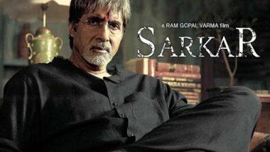 अमिताभ बच्चन की फिल्म 'सरकार' के 15 साल हुए पूरे, बिग बी खोए यादों में
