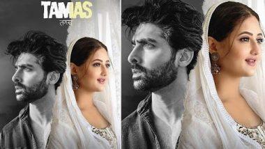 Tamas First Look: रश्मि देसाई ने जारी किया 'तमस' का पहला पोस्टर, फैंस देखने को बेताब