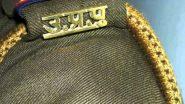 उत्तर प्रदेश के शख्स बैनर और तख्ती लेकर अयोध्या पहुंचा ,पुलिस केस में भगवान राम से मांगा इंसाफ