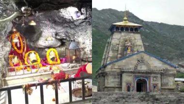 उत्तराखंड: भक्तों के लिए खुले वैष्णो देवी गुफा योग मंदिर के कपाट, चार धाम की यात्रा भी हुई शुरू