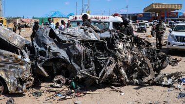 Firing in Somalia: सोमालिया की राजधानी मोगादिशु में होटल स्ट्रॉम में फायरिंग, 5 की मौत कई घायल