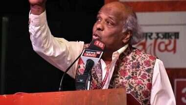 Rahat Indori Passes Away: नहीं रहें मशहूर शायर राहत इंदौरी, सोशल मीडिया पर फैंस ने दी श्रद्धांजलि