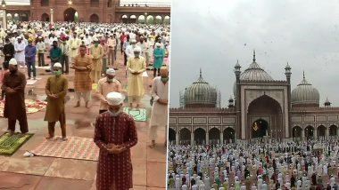 Bakrid 2020: देश में आज मनाई जा रही है बकरीद, दिल्ली की जामा मस्जिद में अदा की गई ईद-उल-अजहा की नमाज; देखें तस्वीरें