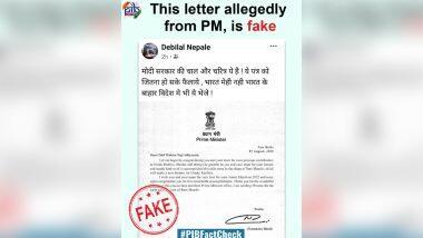 Fact Check: क्या पीएम नरेंद्र मोदी ने राम मंदिर निर्माण के लिए यूपी सीएम योगी आदित्यनाथ को भेजे थे 50 करोड़ रुपये? जाने खबर की पूरी  सच्चाई