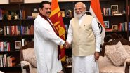 PM Modi To Hold Virtual Summit With Sri Lankan PM on Sep 26: पीएम मोदी और श्रीलंका के PM महिंदा राजपक्षे 26 सितंबर को वीडियो कांफ्रेंसिंग के जरिए बात करेंगे, दोनों नेताओं ट्वीट कर कही ये बात