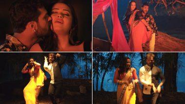 Bhojpuri Hot Song: काजल राघवानी और खेसारी लाल यादव ने इस गाने में की बोल्डनेस की सारी हद्दे पार, वीडियो देखकर हो जाएंगे दंग