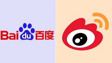 मोदी सरकार ने चीन को दिया फिर से झटका, Weibo और Baidu ऐप हुए बैन, ऐप स्टोर से हटाए जाएंगे