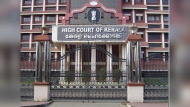 Kerala Gold Smuggling Case: चिकित्सा निगरानी में 24 घंटे तक रहेंगे केरल के निलंबित IAS अधिकारी, सोने की तस्करी के मामले में पूछताछ जारी