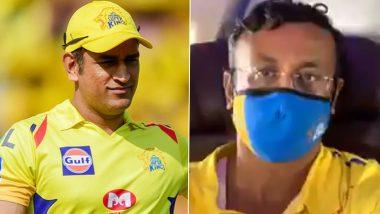 IPL 2020 Update: धोनी की दरियादिली से CSK का स्टॉफ मेंबर हुआ गदगद, कहा- कप्तान ने मुझे हमेशा हैरान किया है (Watch Video)