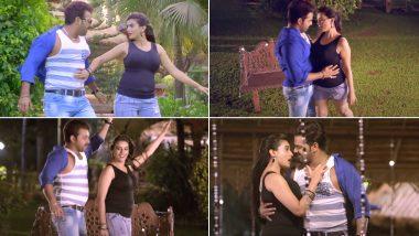 Bhojpuri Hot Song: पवन सिंह और अक्षरा सिंह का ये रोमांटिक गाना है बेहद बोल्ड, केमिस्ट्री उड़ा देगी होश