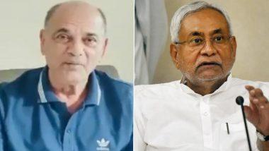 सुशांत सिंह राजपूत के परिवार ने सीबीआई जांच की मांग उठाने को लेकर बिहार के सीएम नितीश कुमार का किया धन्यवाद, कहा- मुंबई पुलिस नहीं दे रही है साथ