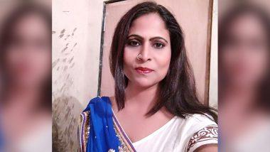 Bhojpuri Actress Anupama Pathak Suicide: भोजपुरी एक्ट्रेस अनुपमा पाठक ने की आत्महत्या, मौत से पहले फेसबुक पर Video शेयर करके बताई वजह