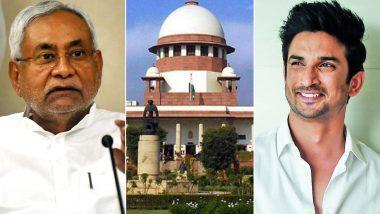 Sushant Singh Rajput Death Case: बिहार सरकार ने सुप्रीम कोर्ट को सौंपा अपना जवाब, कहा- इस मामले में हमारा भीअधिकार क्षेत्र है
