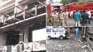 Fire Breaks Out at COVID-19 care centre in Vijayawada: विजयवाड़ा में कोविड-19 फैसिलिटी सेंटर में आग लगने से 7 की मौत, पीएम मोदी ने जताया शोक, राज्य सरकार मृतकों के परिजनों को देगी 50 लाख मुवाजा