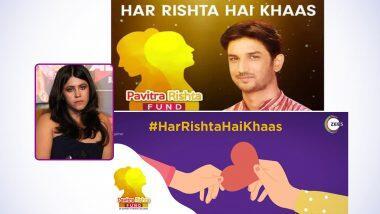 Pavitra Rishta Fund: सुशांत सिंह राजपूत के जीजा ने किया विरोध, एकता कपूर ने मुहीम से खुद को किया अलग