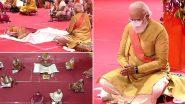 Ram Mandir Bhumi Pujan: अयोध्या में प्रधानमंत्री नरेंद्र मोदी के हाथों संपन्न हुआ भूमि पूजन, रखी गई भव्य राम मंदिर की आधारशिला