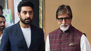 Amitabh Bachchan Discharged: अमिताभ बच्चन को अस्पताल से मिली छुट्टी, बेटे अभिषेक बच्चन अब भी हैं कोरोना पॉजिटिव