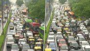 Delhi Heavy Rain: राजधानी दिल्ली में आज सुबह हुई भारी बारिश के बाद ITO क्षेत्र में लगी वाहनों के लंबी कतारें, देखें तस्वीर