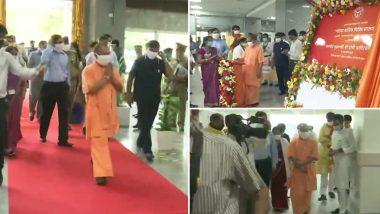 Gautam Buddha Nagar: CM योगी आदित्यनाथ ने सेक्टर 39 में नवनिर्मित  COVID-19 अस्पताल का किया उद्घाटन