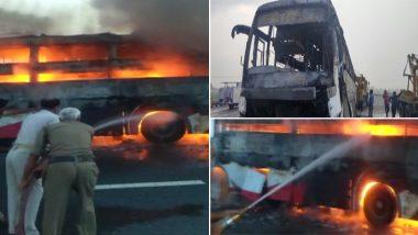 Uttar Pradesh: फिरोजाबाद में आज सुबह बिहार से गुजरात जा रही डबल डेकर बस में आग लगने से 1 व्यक्ति की मौत, 2 घायल