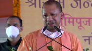 Ram Mandir Bhumi Pujan: श्री राम मंदिर के शिलान्यास के बाद सीएम योगी ने कहा- आज पूरा हुआ 5 शताब्दियों का संकल्प