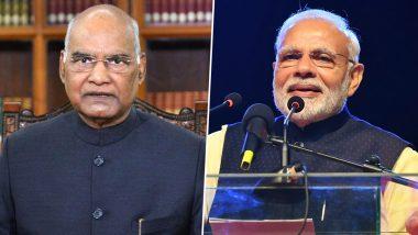 Raksha Bandhan 2020: देशभर में मनाया जा रहा राखी का त्योहार, राष्ट्रपति रामनाथ कोविंद और पीएम मोदी ने दी देशवासियों को रक्षा बंधन की बधाई