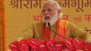 Ram Mandir Bhumi Pujan Live: राम मंदिर की आधारशिला रखने के बाद पीएम मोदी का संबोधन, बोले- जय सियाराम के नारे से पूरा विश्व गूंज रहा है