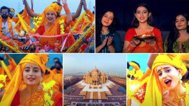 Ram Mandir Bhumi Pujan Bhojpuri Song: 'खड़े हैं स्वागत में मोदी, अवध में राम आए हैं'- अक्षरा सिंह के भोजपुरी गीत ने मचाया धमाल, मिले 20 लाख से ज्यादा व्यूज