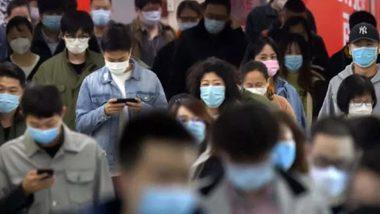 China Eases Entry Restrictions: चीन ने 36 यूरोपीय देशों के नागरिकों को प्रवेश से प्रतिबंध में दी ढील, कोरोना वायरस के प्रसार को रोकने के लिए बॉर्डर सील कर उड़ानों को किया था रद्द