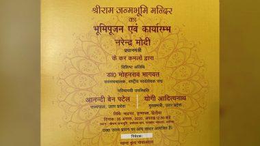 Ayodhya Ram Mandir: राम मंदिर भूमि पूजन का आमंत्रण कार्ड आया सामने, पीएम मोदी और RSS चीफ मोहन भागवत का नाम