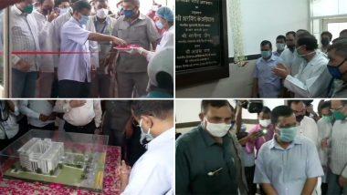 Ambedkar Nagar Hospital Ready For COVID-19 Patient: सीएम अरविंद केजरीवाल ने अंबेडकर नगर अस्पताल का किया उद्घाटन, आज से 200 बेड पर शुरू होगा मरीजों का इलाज