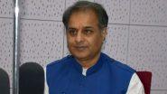 Congress spokesperson Rajiv Tyagi Passes Away: कांग्रेस के राष्ट्रिय प्रवक्ता राजीव त्यागी का हार्ट अटैक से निधन