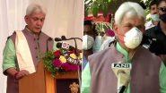 Manoj Sinha takes Oath as new Lieutenant Governor of J&K: मनोज सिन्हा ने ली जम्मू-कश्मीर के नए उपराज्यपाल के रूप में शपथ, कहा-आतंकवाद समाप्त करना और अमन चैन बरकरार रखना हमारा मिशन