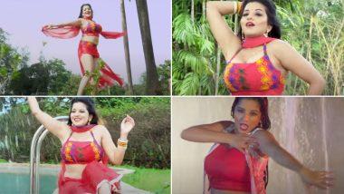 Monalisa Hot Video: बारिश में नहाते हुए मोनालिसा ने किया बेहद बोल्ड डांस, होश उड़ा देने वाला वीडियो हुआ वायरल