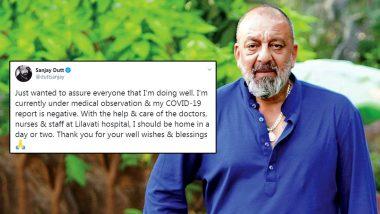 Sanjay Dutt Health Update: सांस में तकलीफ के चलते अस्पताल में भर्ती हुए संजय दत्त ने बताया कैसी है तबीयत