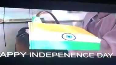 पाकिस्तानी न्यूज चैनल डॉन हुआ हैक, लहराया भारतीय तिरंगा, देखें वीडियो