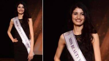 Aishwarya Sheoran Cracks UPSC Exam 2019: मिस इंडिया 2016 की फाइनलिस्ट ऐश्वर्या शिवराण ने सिविल सेवा परीक्षा में हासिल की 93वीं रैंक, बोलीं- सपना हुआ पूरा