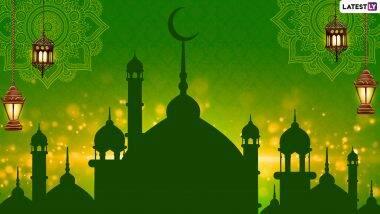 Muharram 2020 Date in India: भारत में कब शुरू होगा इस्लाम धर्म का पहला महीना मुहर्रम? जानें कोरोना संकट के बीच इस साल कैसे मनाया जाएगा यौम-ए-आशुरा