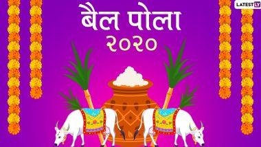 Bail Pola 2020 Greetings & Photos: बैल पोला की अपनों को दें बधाई, भेजें ये शानदार हिंदी WhatsApp Status, Facebook Wishes, HD Images, Wallpapers और GIF मैसेजेस