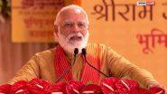 Ram Mandir Bhumi Pujan: भूमिपूजन के बाद पीएम मोदी ने कहा- आज पूरा भारत राममय हुआ, सदियों का इंतजार भी खत्म