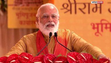 प्रधानमंत्री नरेंद्र मोदी आज करेंगे 'कृषि अवसंरचना कोष' के तहत वित्तपोषण सुविधा की शुरुआत