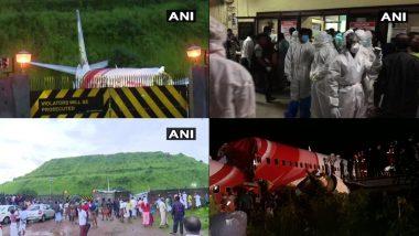 Air India Express Plane Crash in Kerala: बांग्लादेश ने कोझिकोड विमान हादसे में हुई मौतों पर व्यक्त किया शोक
