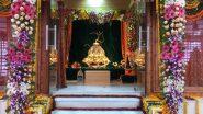 Ram Mandir Bhumi Pujan: भूमिपूजन से पहले 'राम लला' सज-धजकर तैयार, अभी करें भव्य और दिव्य रूप के दर्शन